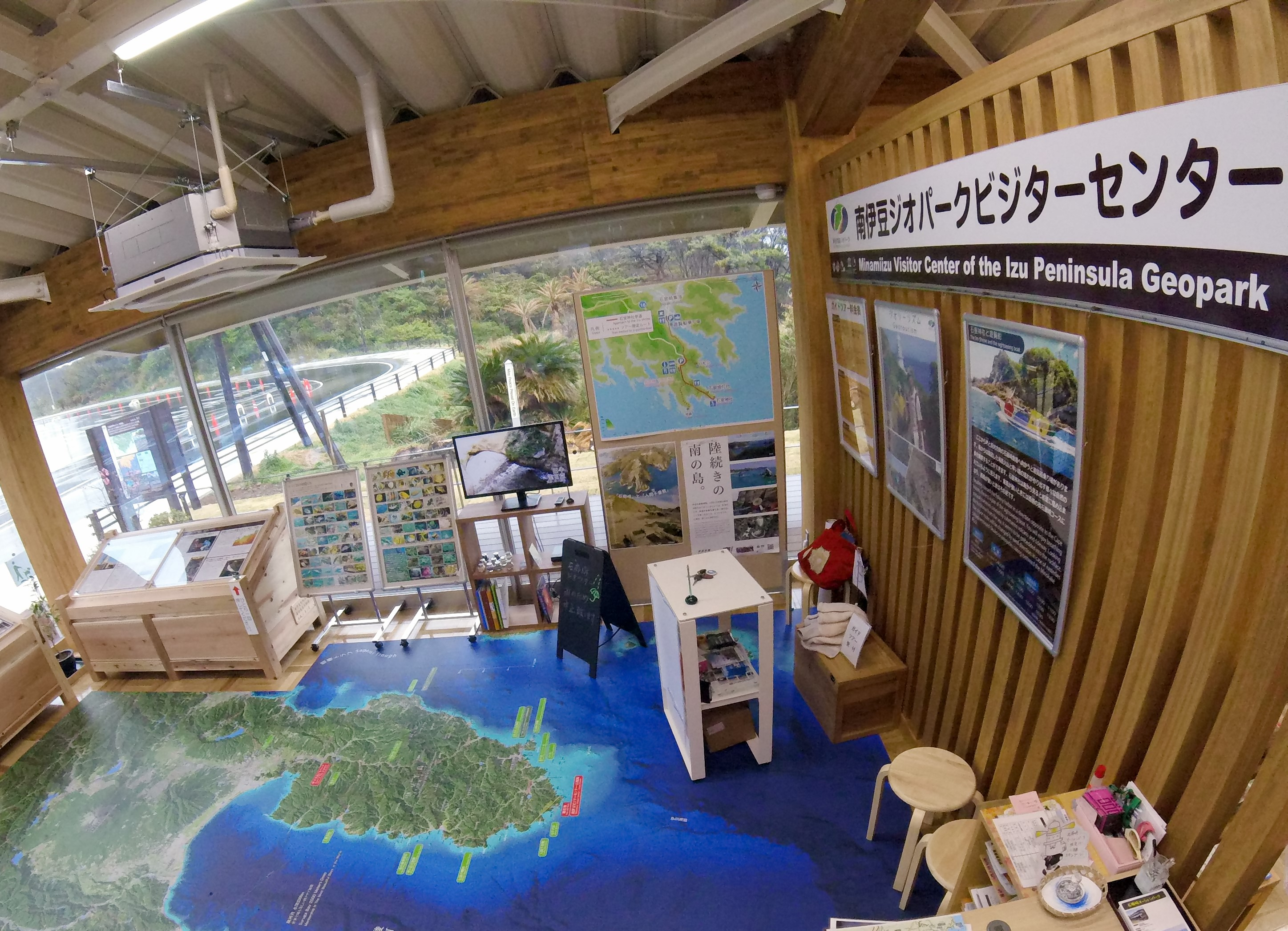 南伊豆ビジターセンター